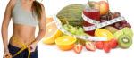 Быстрая диета для похудения: 10-ть дней – минус 10-ть кг